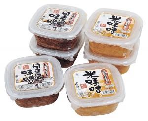 米味噌2色セット