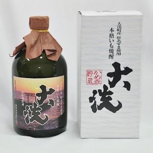 大洗(芋焼酎)