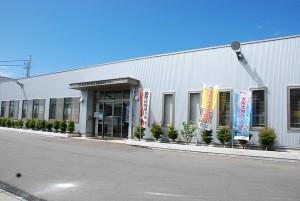 ひぬま営農資材センター