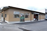 酒門営農資材センター