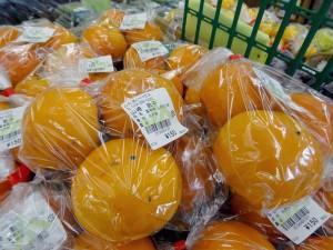 甘い富有柿