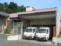 長岡食材センター