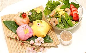 春の手毬デコおにぎり&春野菜のいろどりサラダ 新たまドレッシング