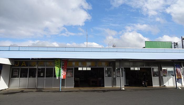 大洗地区農産物直売所