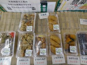 惣菜も各種そろえています