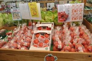 茨城町の王様トマト