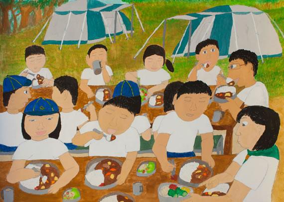 「キャンプの思い出、みんなで食べた最高のごはん」 大曽根 文之介 茨城大学教育学部附属小学校5年