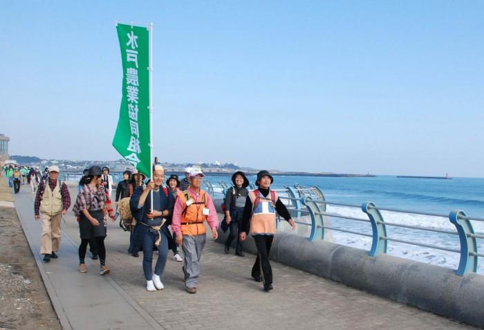 第3回JA水戸ウォーキング大会参加者募集のお知らせ