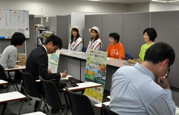 県庁で行われた記者会見