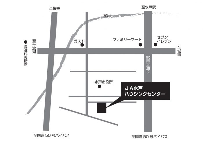 ハウジングセンター案内図-001