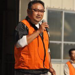 開会式で挨拶する大谷青年部委員長